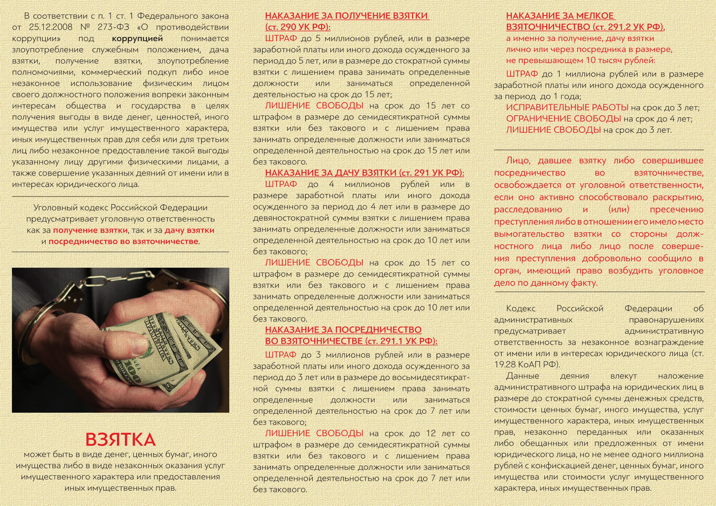 Уралочка медицинский центр челябинск прайс