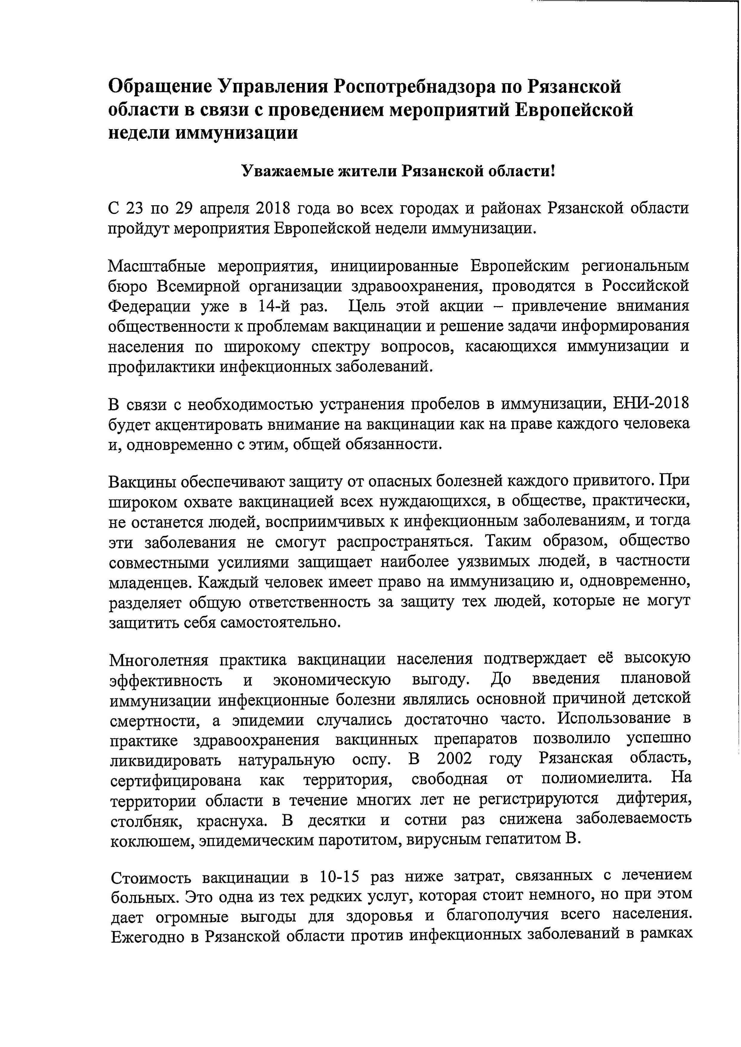 Справка от гастроэнтеролога Рязанский район детская клиника без выходных анализ крови москва
